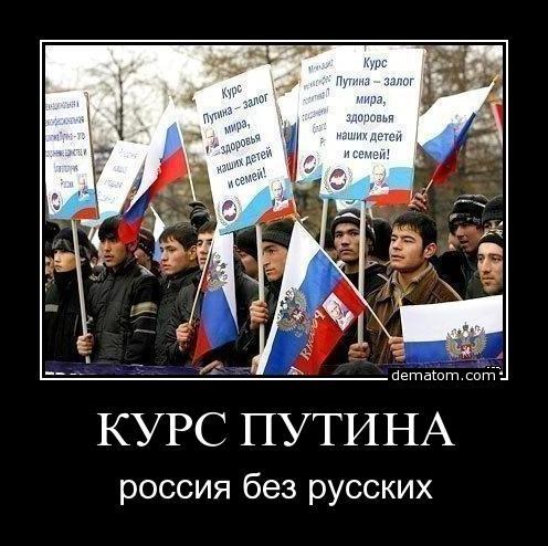 Главным подозреваемым в убийстве Немцова является Кадыров, - Яшин - Цензор.НЕТ 4621