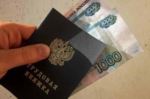 Впервые за 10 лет в России вырастет пособие по безработице