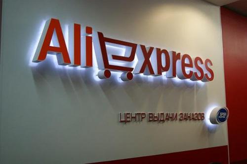 Aliexpressизменил правила доставки товаров в Россию