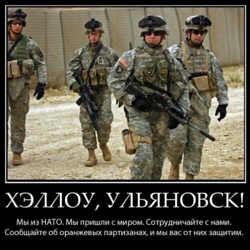 Мир движется в сторону новой холодной войны: дестабилизации международной обстановки не избежать, - президент Финляндии - Цензор.НЕТ 8781