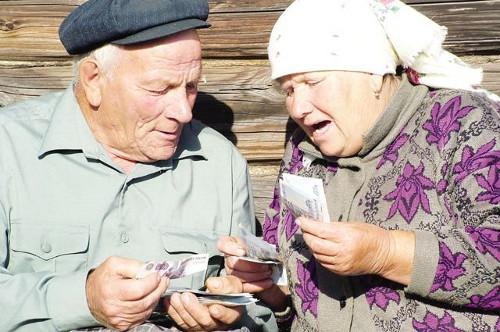 Самую большую пенсию в России получают чукотские пенсионеры