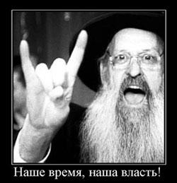 1269943286_nashe-vremya-nasha-vlast-vn